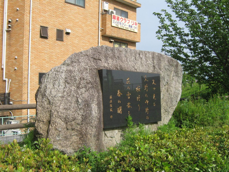 片野の桜 イズミヤ 宮之阪